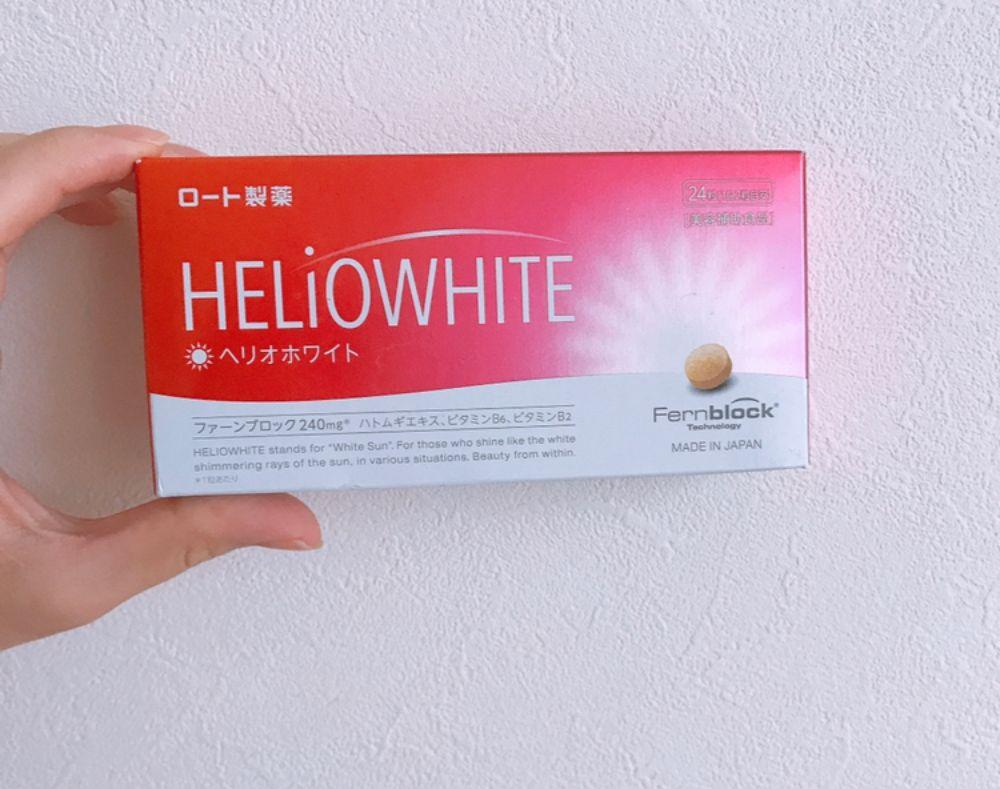 塗らないスキンケア特集 - 飲む日焼け止め、美容ドリンク、サプリetc. 注目のインナービューティアイテムまとめ_18