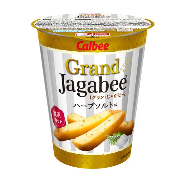 ぜいたくなJagabee「Grand Jagabeeシリーズ」第2弾・ハーブソルト味が来週11/21に登場☆_1