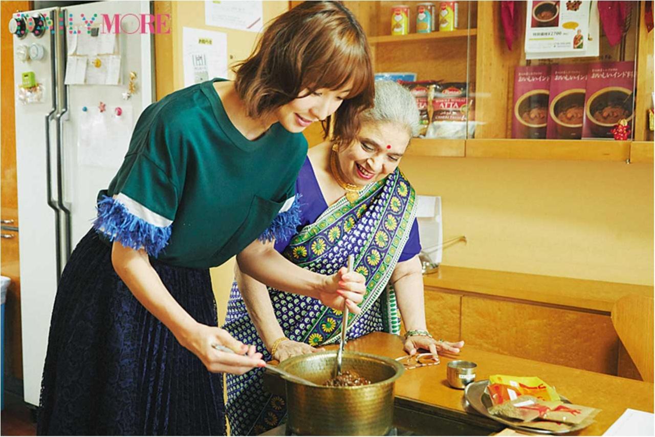 篠田麻里子が体験♡ 話題の「本格インド家庭料理」に行こう!【麻里子のナライゴトハジメ】_2_3