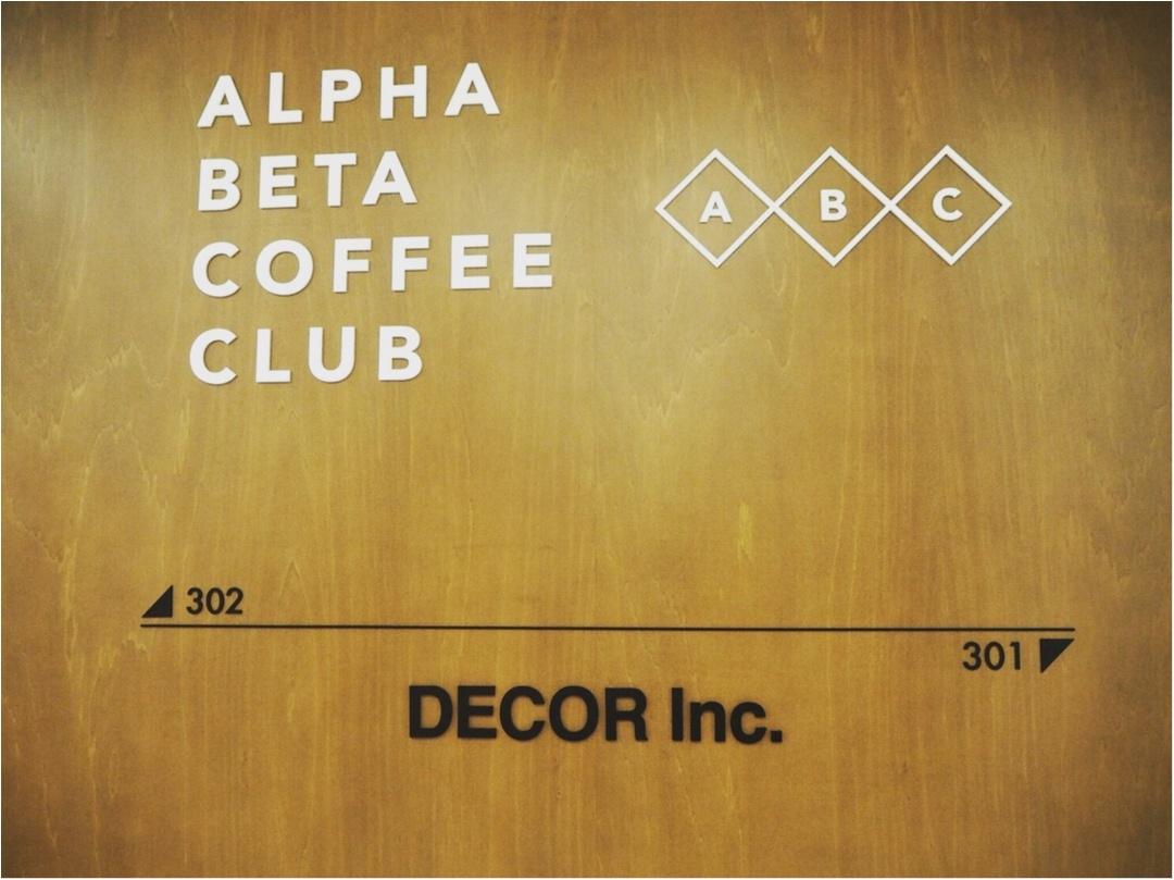 月に◯◯円 払うだけでコーヒーが飲み放題!!元Google出身者がプロデュースする《定額制カフェ》が日本にもあるんです!!_1