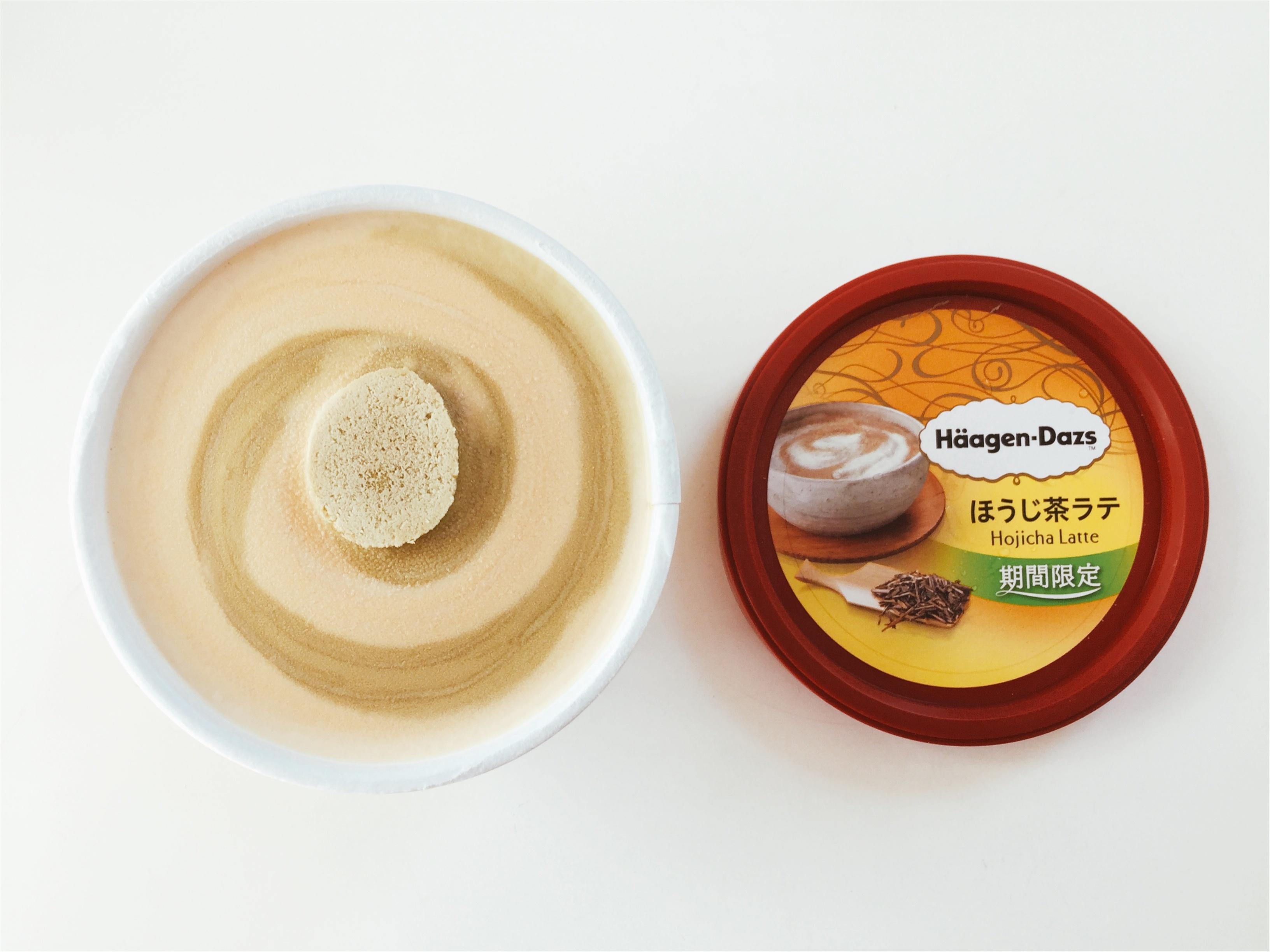 ハーゲンダッツの次なる新作は?4月25日発売の『ほうじ茶ラテ』は要チェック!!_3