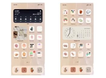 iPhoneのホーム画面をカスタマイズ♪ 話題のパン「スペースアポロ」も【今週のMOREインフルエンサーズライフスタイル人気ランキング】