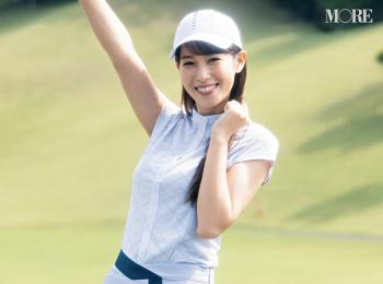 ゴルフで最低限知っておくべきマナー&基礎知識、まとめ!