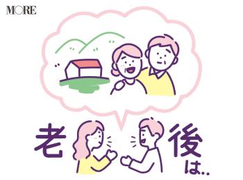 夫婦で老後2000万円、本当に足りる? 保険は複数入るべき? 将来のお金の悩みにプロがアンサー!