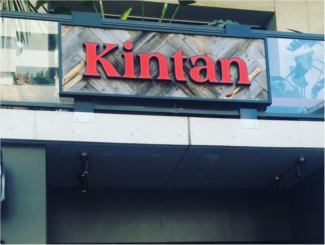 焼肉ランチ特集 - 都内近郊で女子に人気の、美味しくてコスパの高い焼肉店は?_3