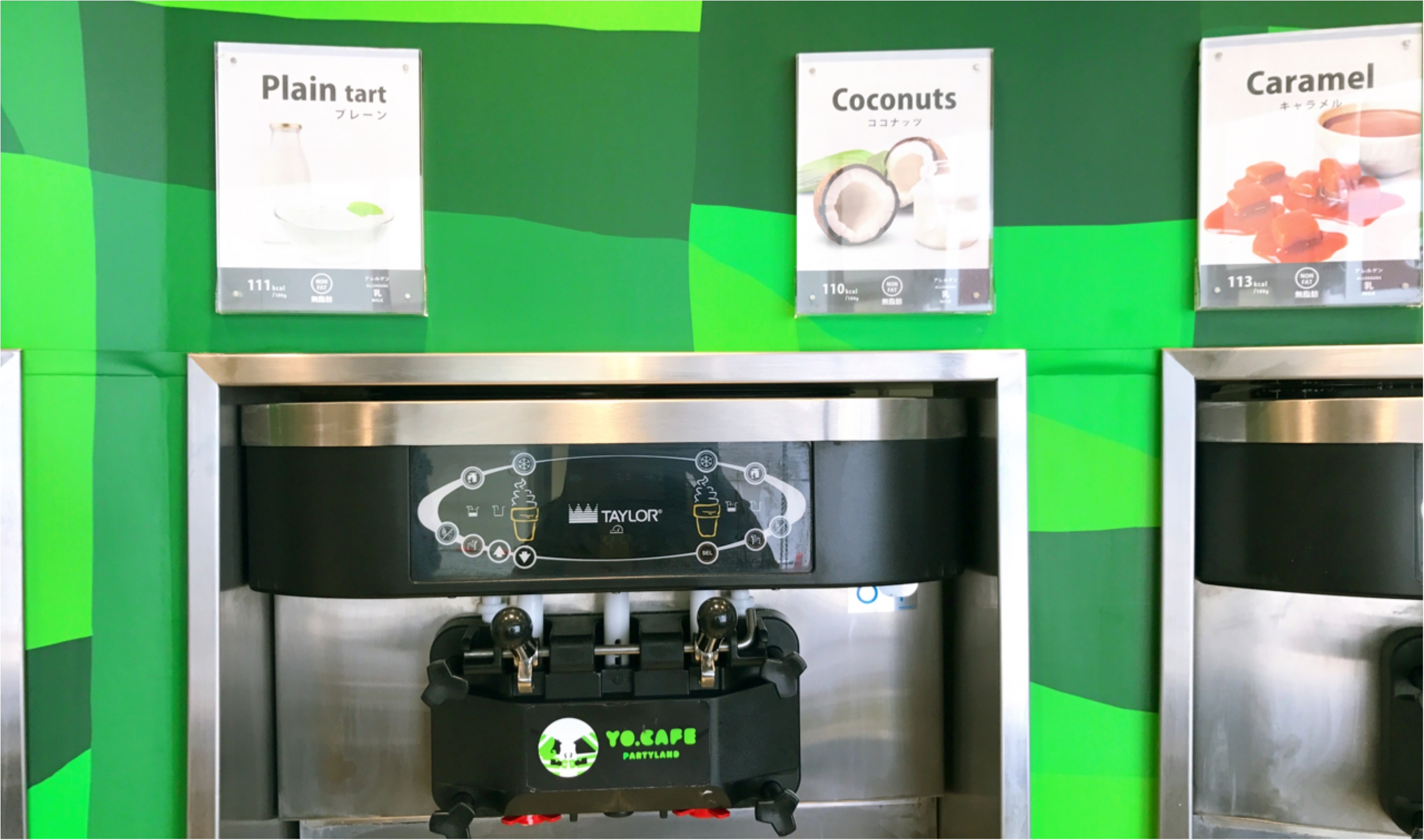 ★ヘルシーフローズンは、オリジナルがベスト♪心斎橋『YO.CAFE』で自分好みのフローズンを作ってみてはいかが?★_2