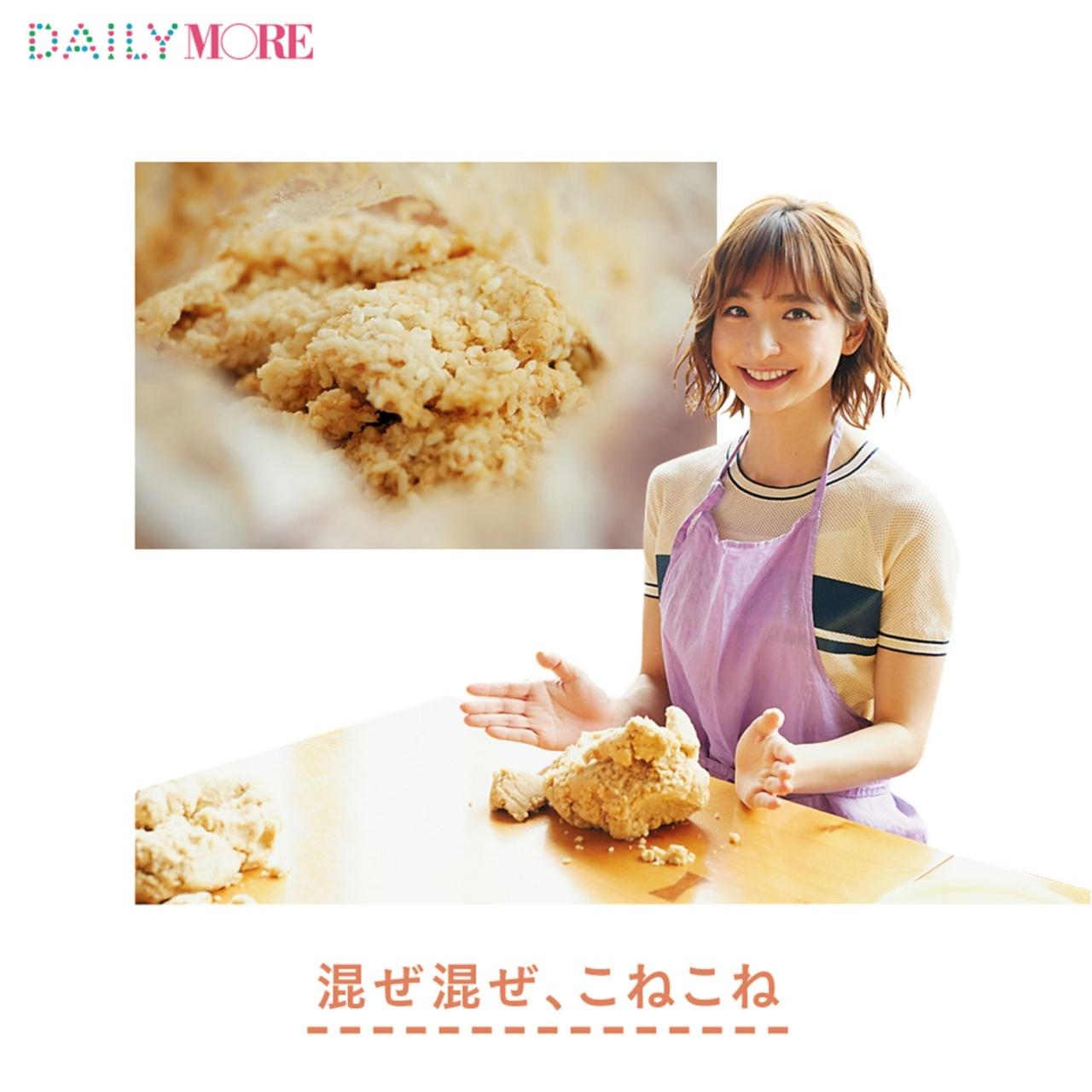 篠田麻里子が体験♡ 話題の「みそ作り」に行こう!【麻里子のナライゴトハジメ】_2_2