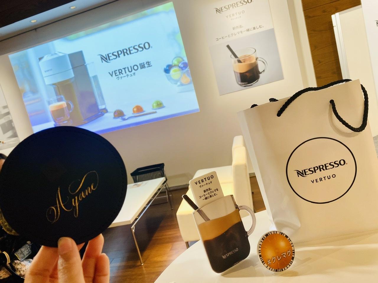 【ネスプレッソ】豪華すぎる!マグカップ&名入りコースター貰える★新コーヒーマシン体験イベントへ♡_1