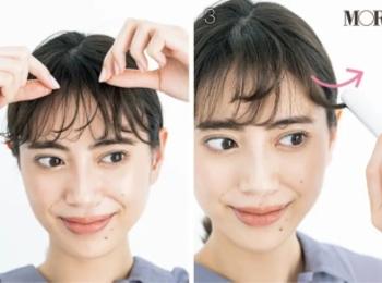 ストレートアイロンのひとテクで、前髪をしゃれ見せ!【今週のビューティ人気ランキング】