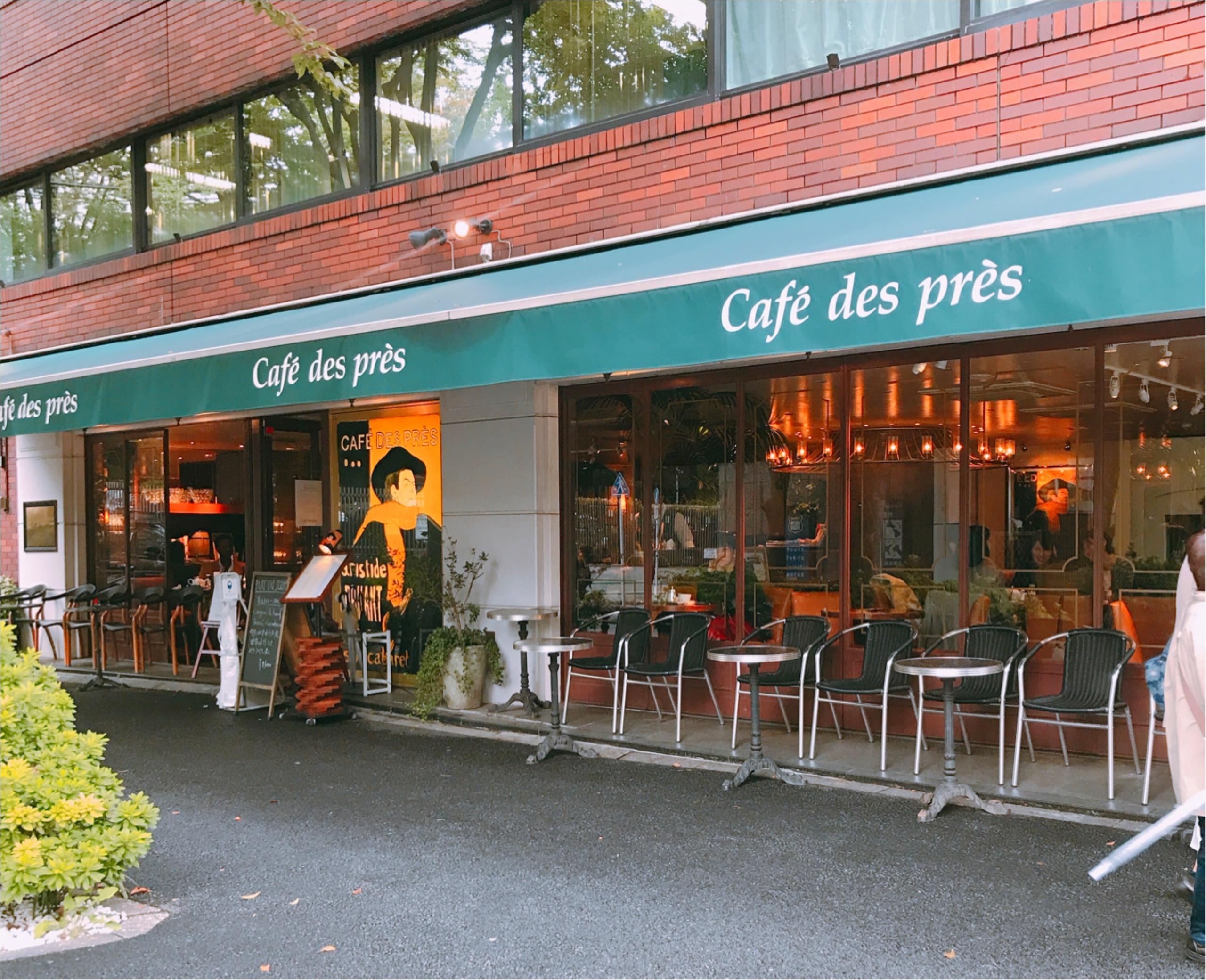広尾で今行くべきカフェは《Cafe des pres(カフェ・デ・プレ)》!!_1