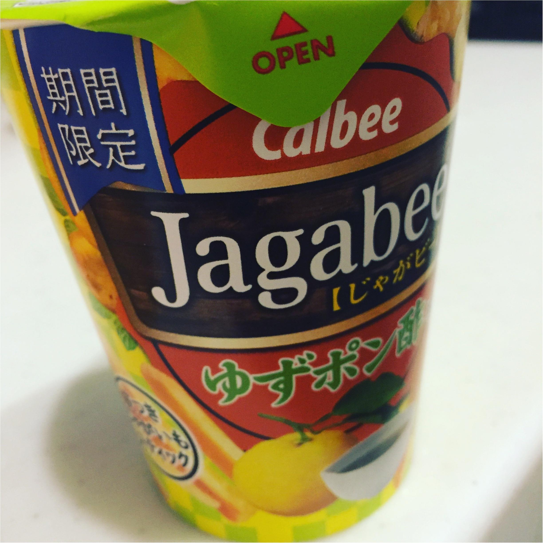 Jagabeeの新商品が登場!【期間限定☆ゆずポン酢】≪samenyan≫_2