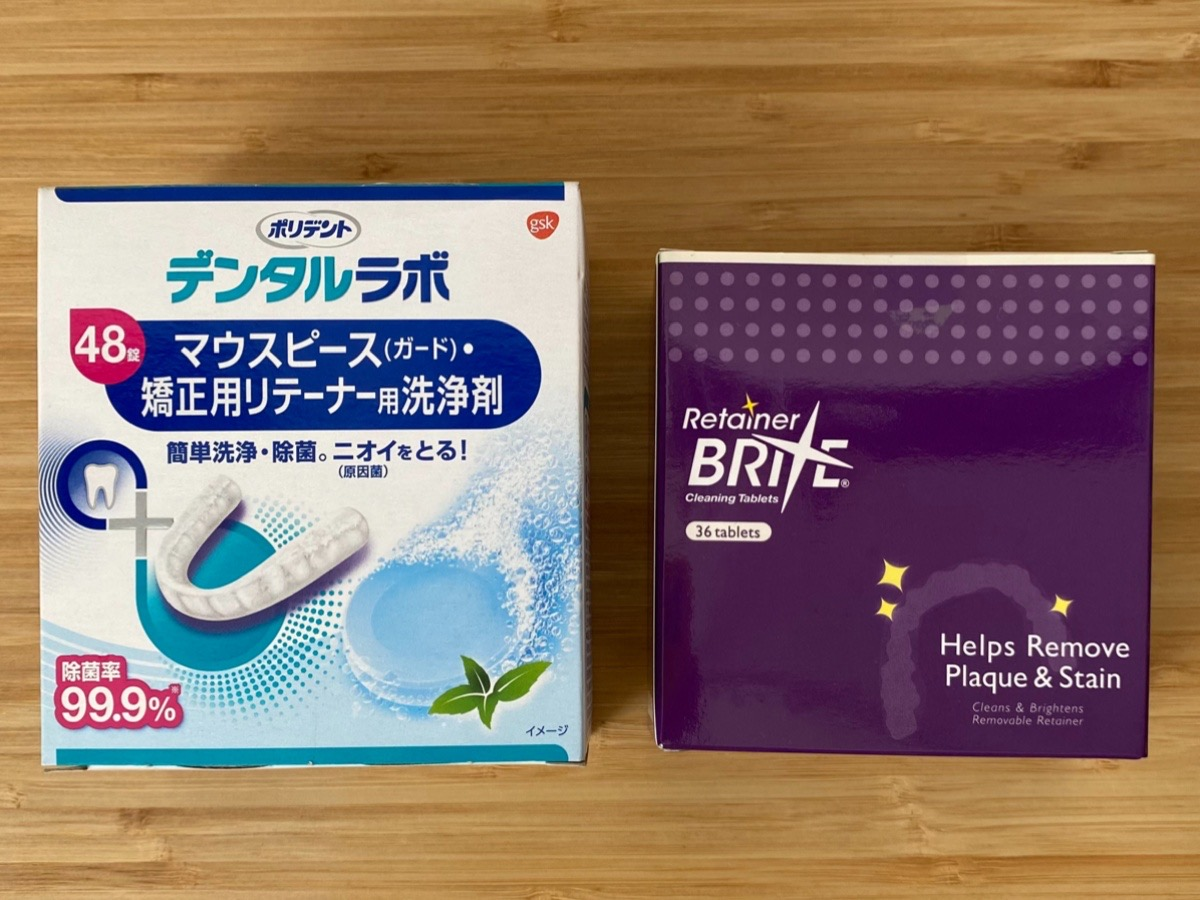 マウスピース・矯正用リテーナー洗浄剤の比較
