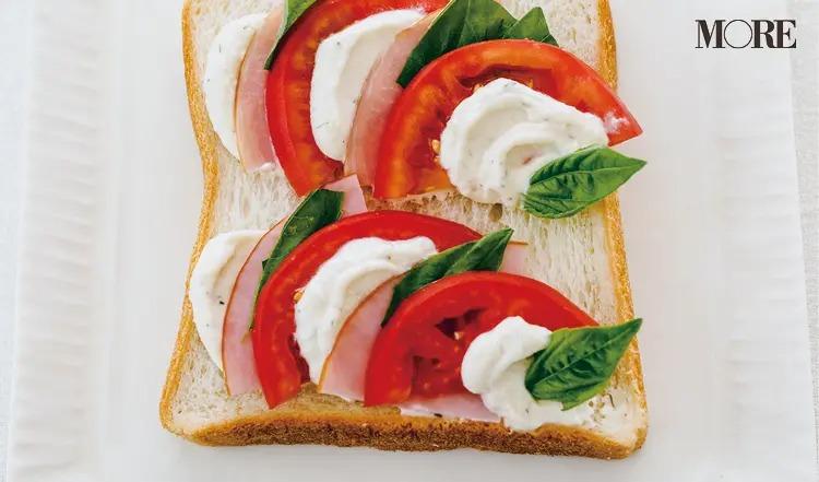 【10】チーズとトマトのカプレーゼ風の食パンアレンジ