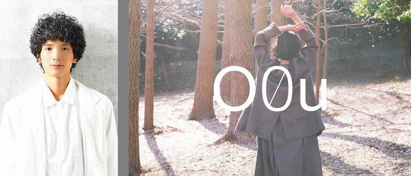 『O0u(オー・ゼロ・ユー)』の「3DCGアバターモデル」渡部豪太の画像