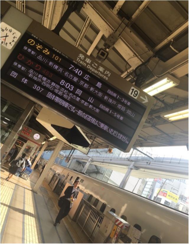 【名古屋メシ】また行きたい!名古屋で出会ったサイコーな朝めし♡_1