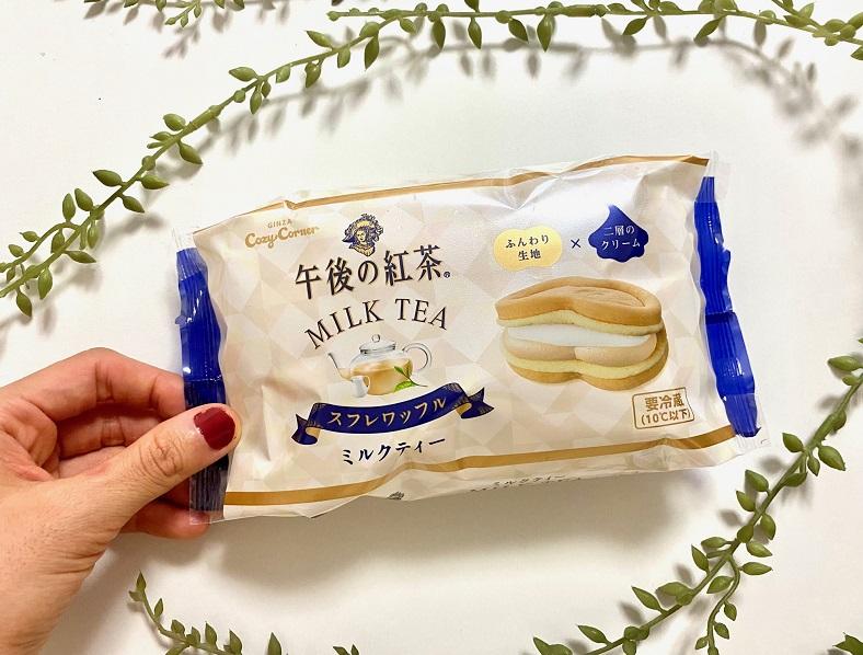 『銀座コージーコーナー』と「キリン 午後の紅茶」のコラボスイーツ「スフレワッフル(午後の紅茶 ミルクティー)」パッケージ