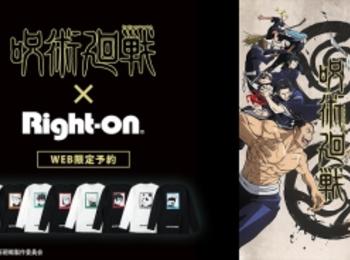 『ライトオン』×『呪術廻戦』の大人気コラボ第二弾は、ロンT15種類とトートバッグ4種類!