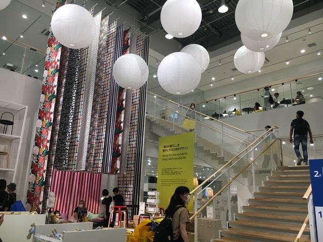 【IKEA原宿】IKEA原宿で買ったものレポ〜その①_1