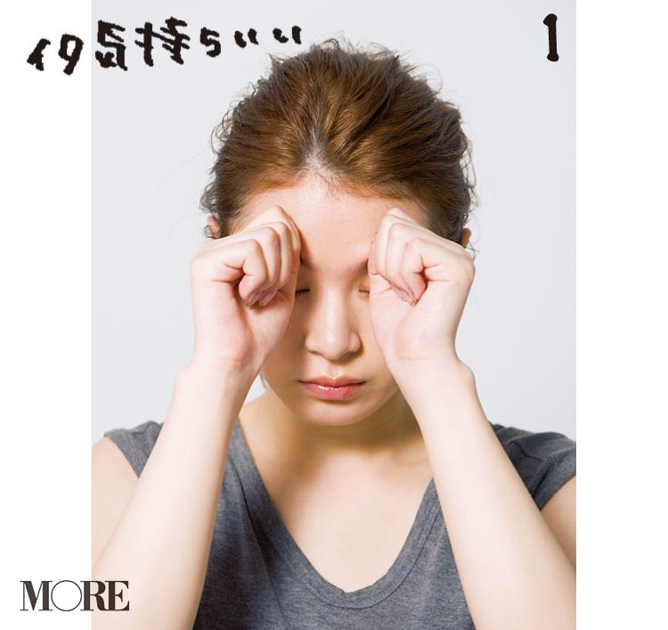 夜、1分でOK! かの有名な『SUQQU』の顔筋マッサージで、すっきり小顔な2019年を迎えよう♡  _5_3