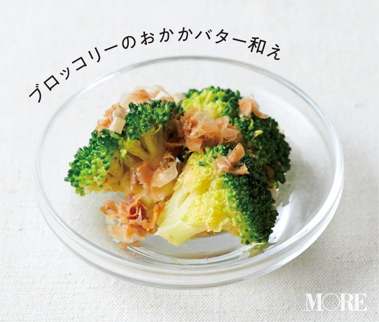 簡単! お弁当の作り置きおかずレシピ特集 - お弁当箱につめるだけの常備菜レシピまとめ_19