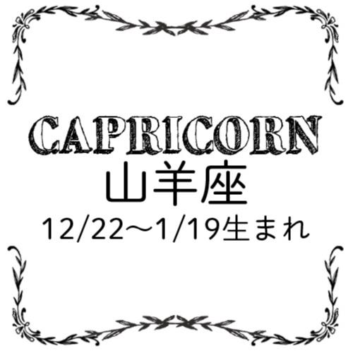 <4/27~5/26>今月のMORE HAPPY☆占い_11