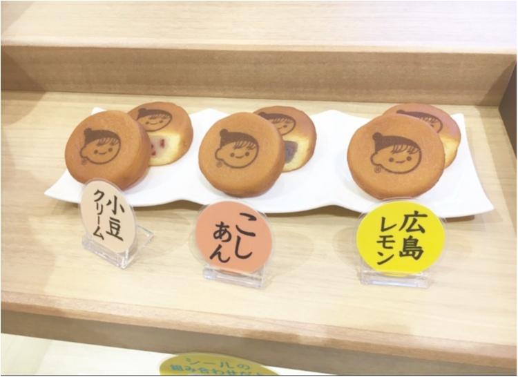 広島のおしゃれなお土産特集《2019年》- 人気の定番土産から話題のチョコ、スタバの限定タンブラーも!_50