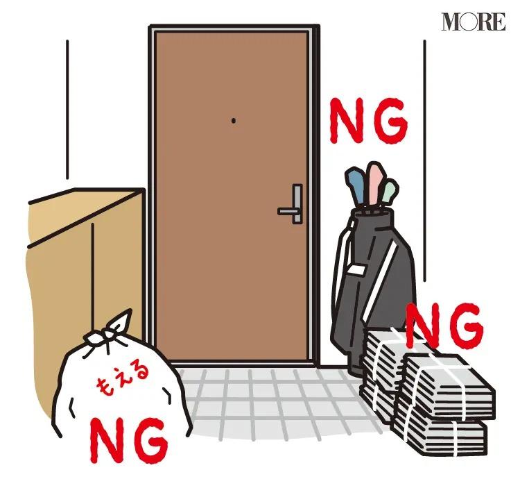 風水の開運掃除法でNGとされるゴミやスポーツ用品が置かれた玄関
