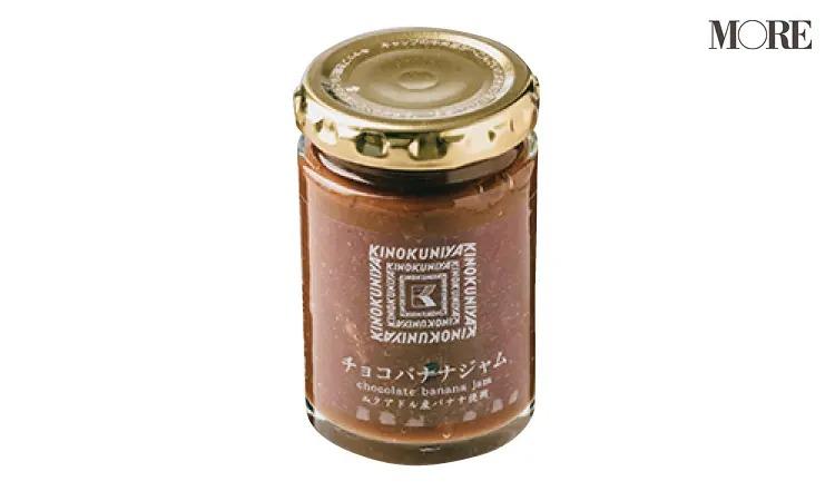 紀ノ国屋のチョコバナナジャム