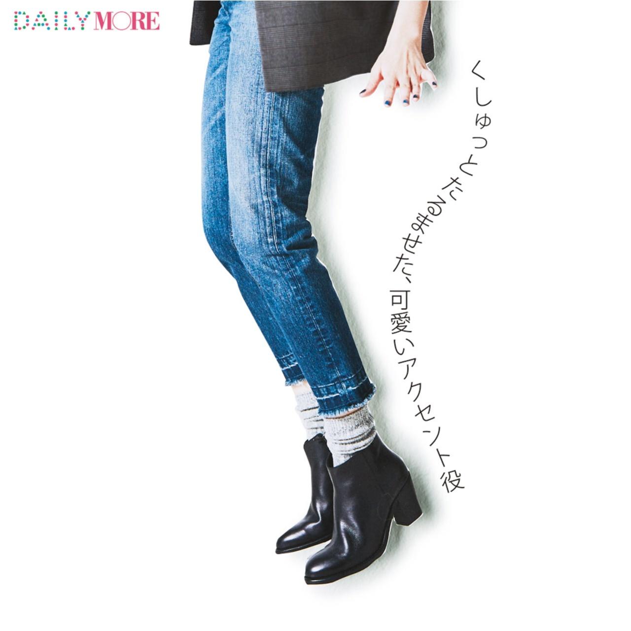 【なんとなく黒タイツ卒業!】ショートブーツを今どきに履くための足もとテクまとめ_2