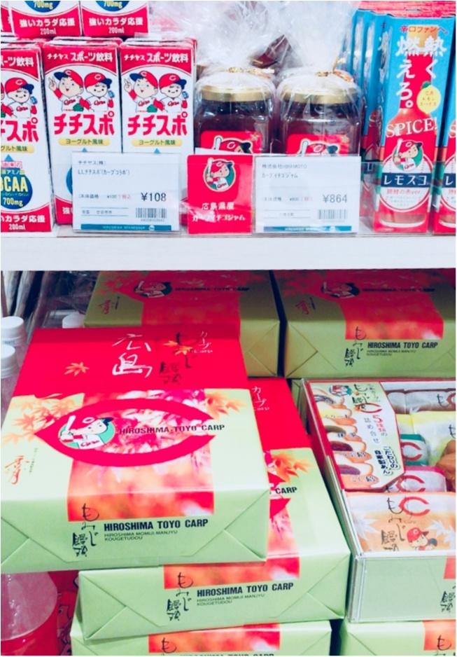 【銀座にいながら広島を満喫】ご当地名物・ご当地グッズ揃ってます!広島ブランドショップTau-たう-へ皆さん行ってみて〜❤︎_3_1