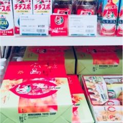【銀座にいながら広島を満喫】ご当地名物・ご当地グッズ揃ってます!広島ブランドショップTau-たう-へ皆さん行ってみて〜❤︎