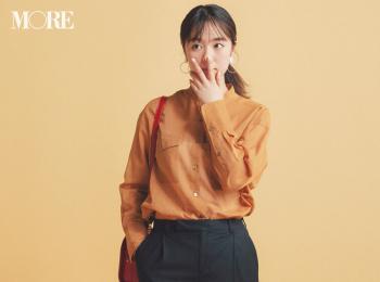 【今日のコーデ】今季のシャツは色もデザインも選び放題☆ テラコッタ色×ダブルポケットで定番コーデを今どきに <唐田えりか>