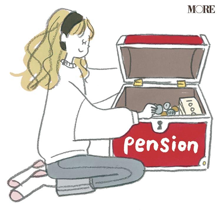 20代から始める老後のための貯金術!- 節約のコツや副業など働く女性のための貯蓄方法まとめ_32