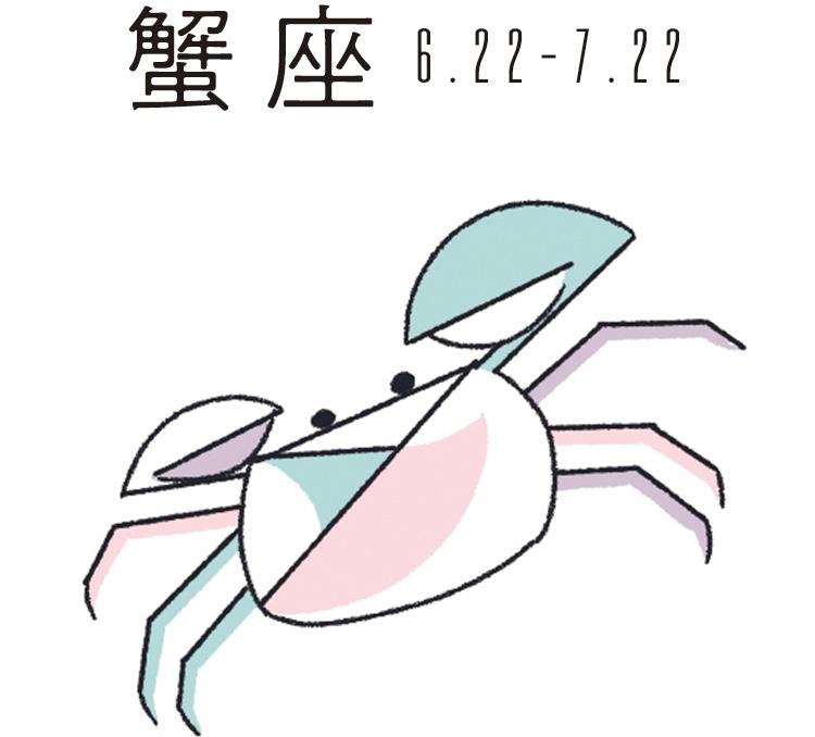 【2019年恋愛・結婚占い】当たる!!「蟹座」の恋のゆくえと結婚の兆し:水晶玉子の西洋占星術_2