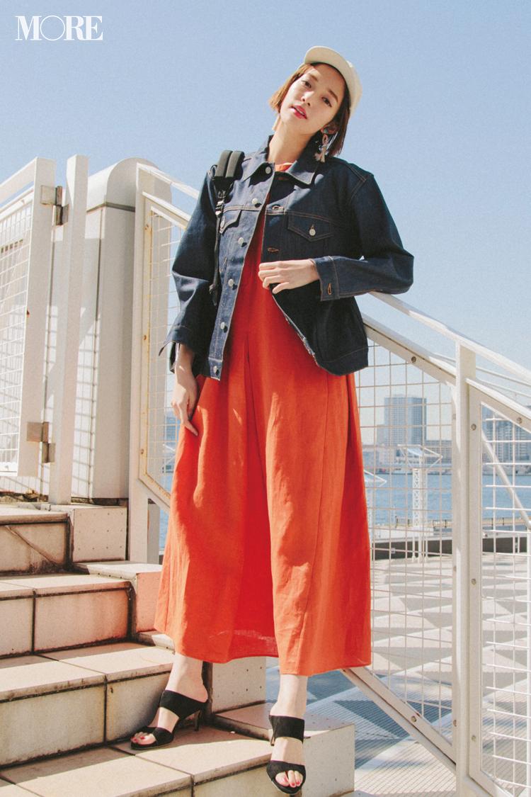 【今日のコーデ】ゴールデンウイーク初日はオレンジワンピ×Gジャンの最強コンビでハジけたい☆ <佐藤栞里>_1