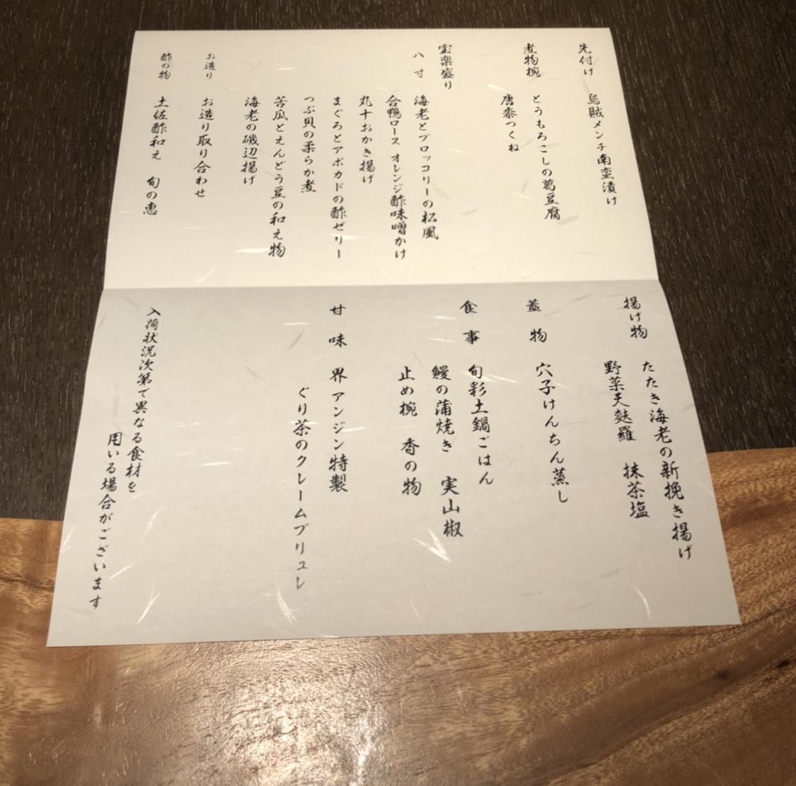 【星野リゾートに行ってきました♡】食事・感想・おすすめポイントを一挙公開!!_3