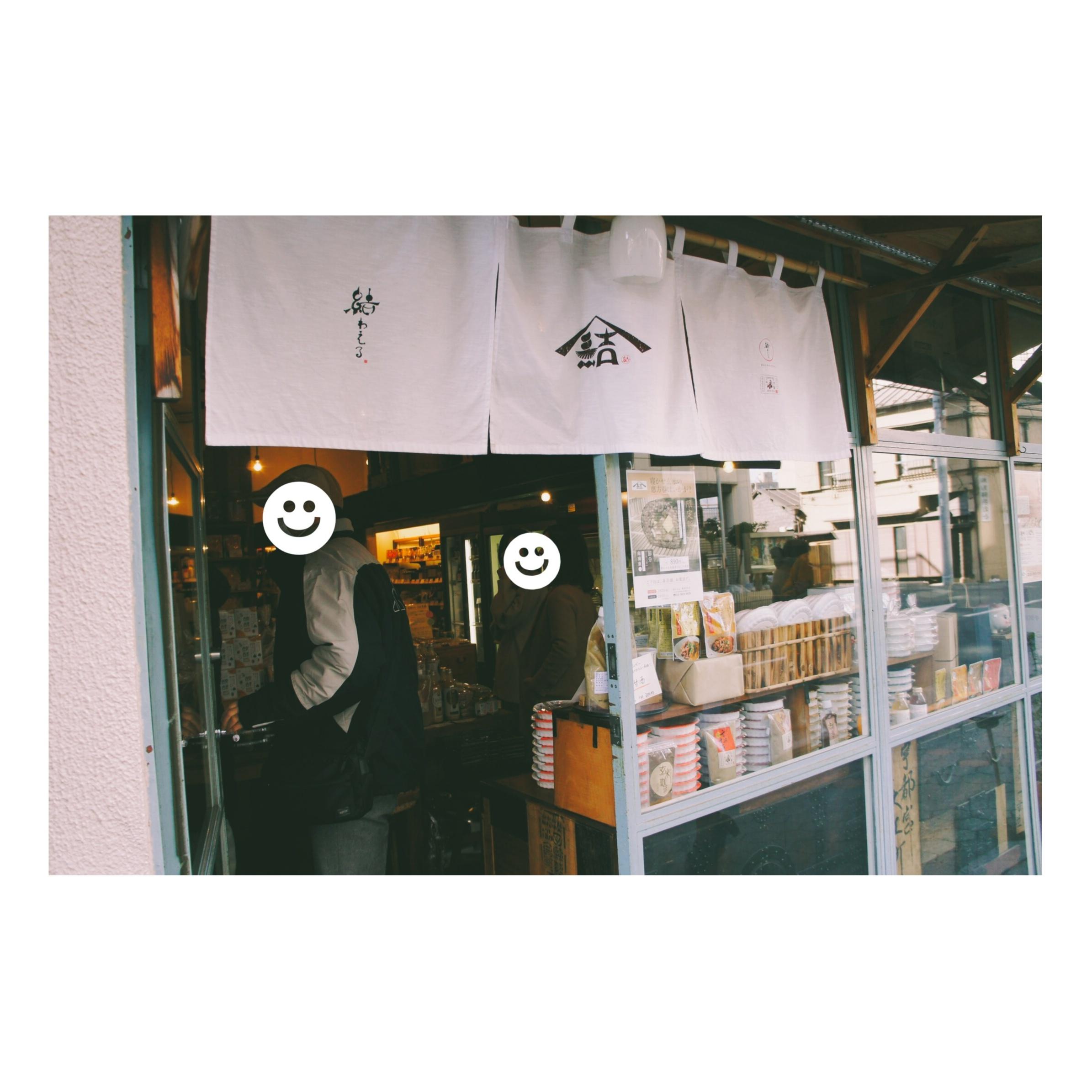 《ご当地MORE★東京》おかずや汁物の組み合わせ自由!【蔵前】の〝結わえる本店〟の寝かせ玄米定食ランチでパワーチャージ❤️_3