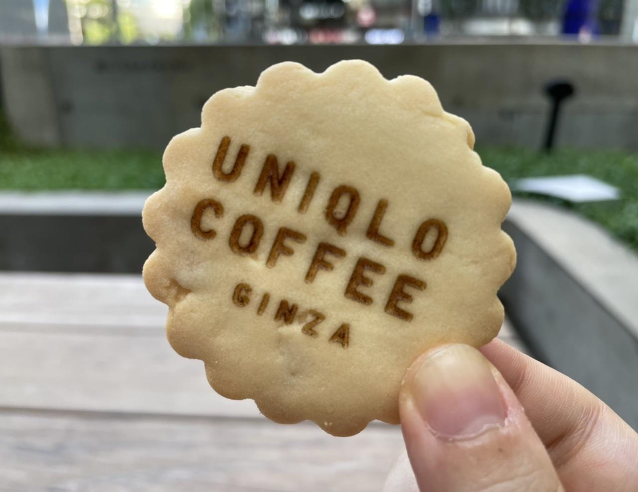 ユニクロコーヒーで購入できる銀座ウエストのバタークッキー