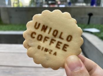 【ユニクロ】銀座のコーヒーブレイクに「ユニクロ」という選択肢を。《UNIQLO COFFEE 》@ユニクロ銀座店