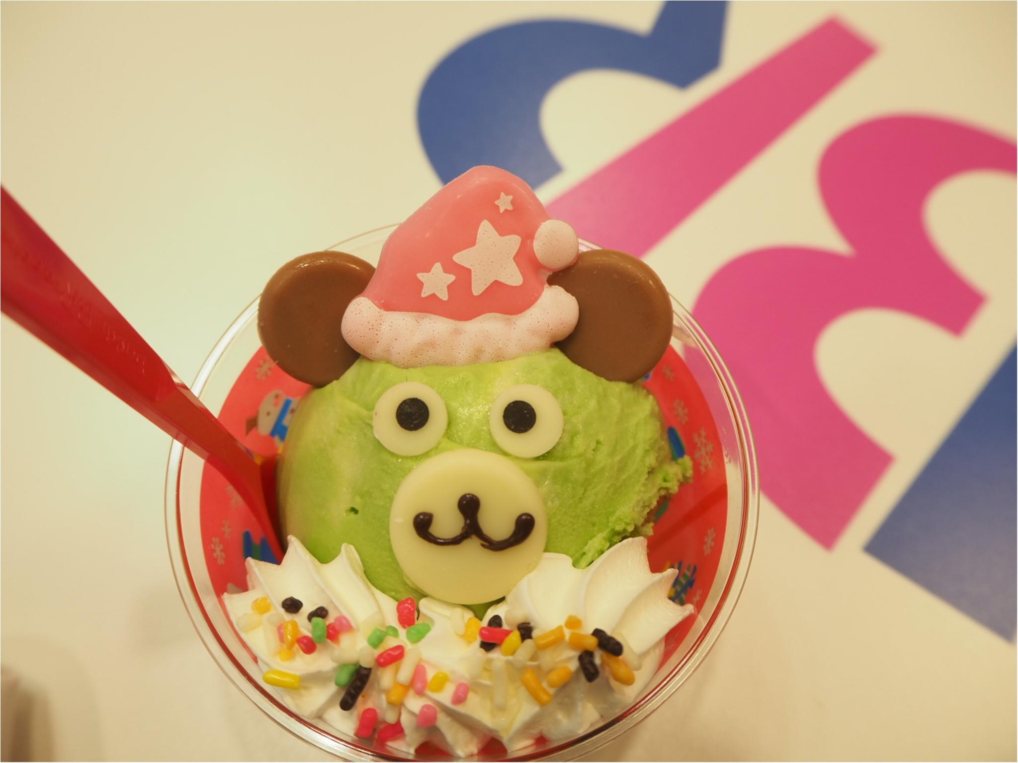 サーティワンアイスクリームから「クリスマス仕様のハッピードール」が登場!好きなアイスを選んで自分らしいオリジナルな1品を・・_5
