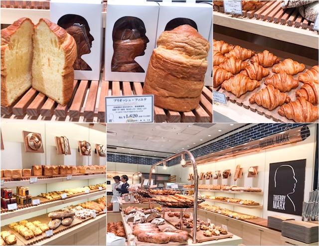 『渋谷スクランブルスクエア』はおしゃれなカフェ・スイーツ・お土産ショップの宝庫! おすすめグルメ11選 photoGallery_1_4
