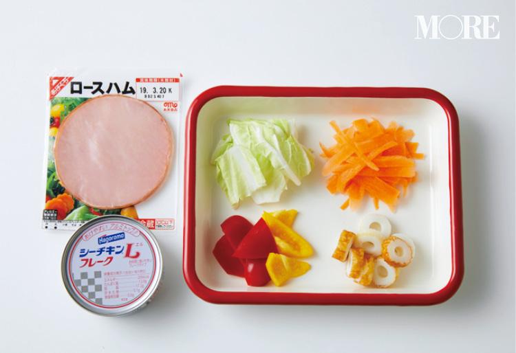 時短&おいしい&簡単! お弁当の作り置きレシピ Photo Gallery_1_14