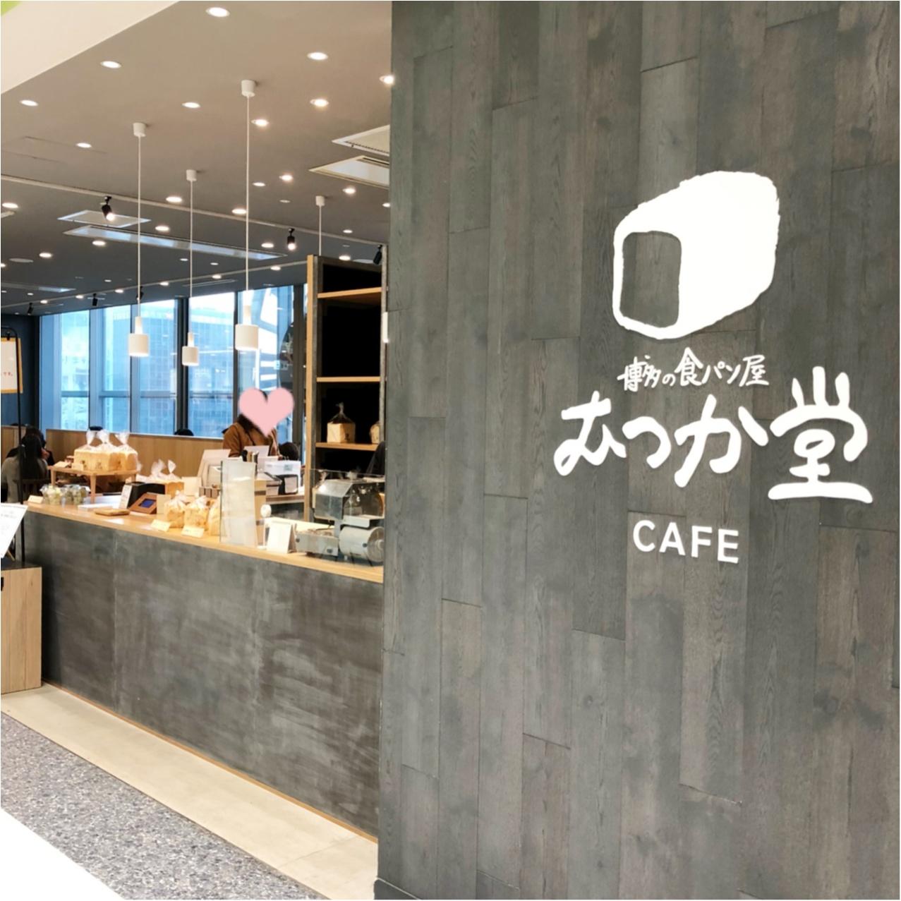 博多の食パン専門店『 むつか堂カフェ  』のフルーツミックスサンドがふわふわ甘くて美味しい♡♡_1