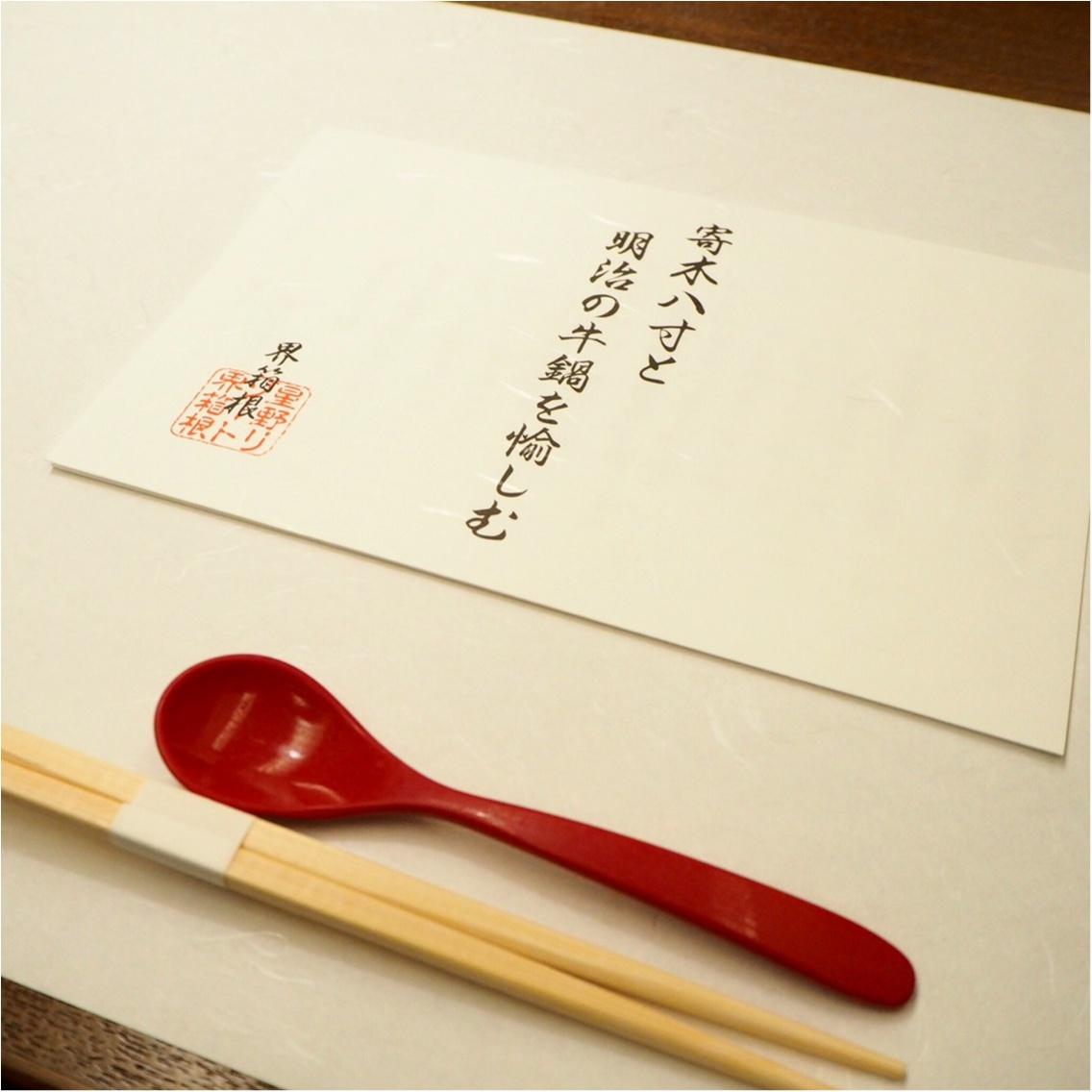 箱根女子旅特集《2019年版》- おすすめグルメ、人気の星野リゾート、パワースポットまで!_58