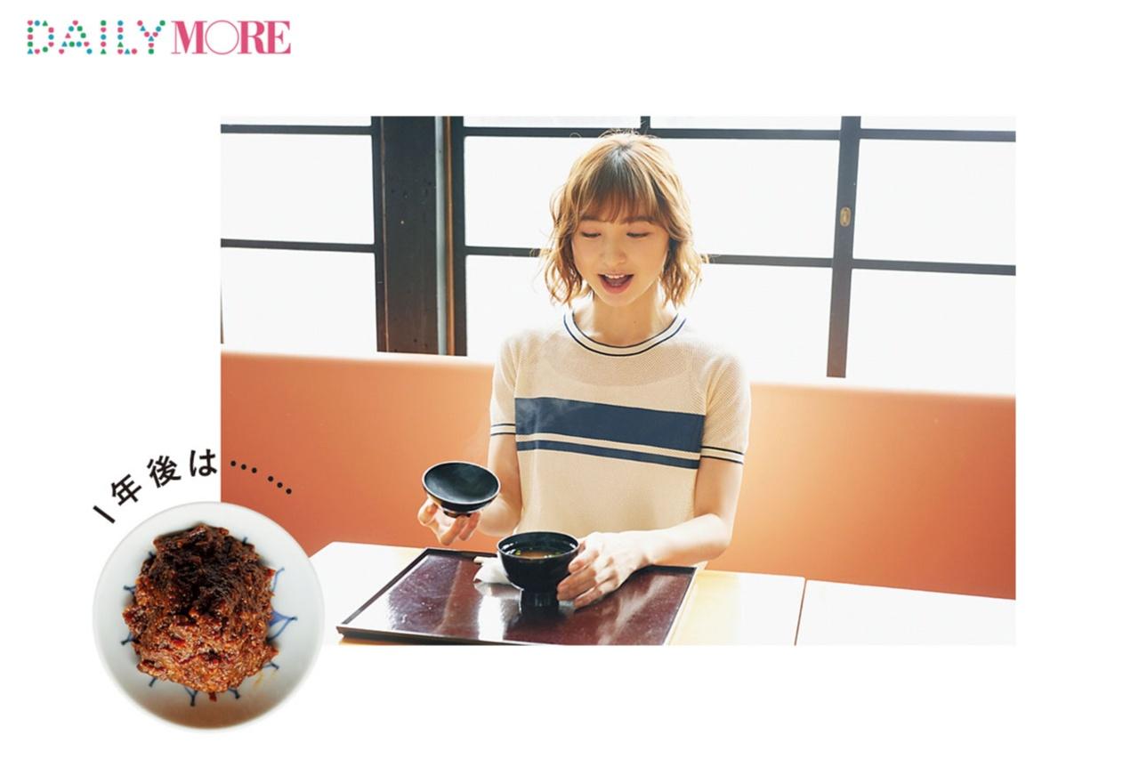 篠田麻里子が体験♡ 話題の「みそ作り」に行こう!【麻里子のナライゴトハジメ】_3