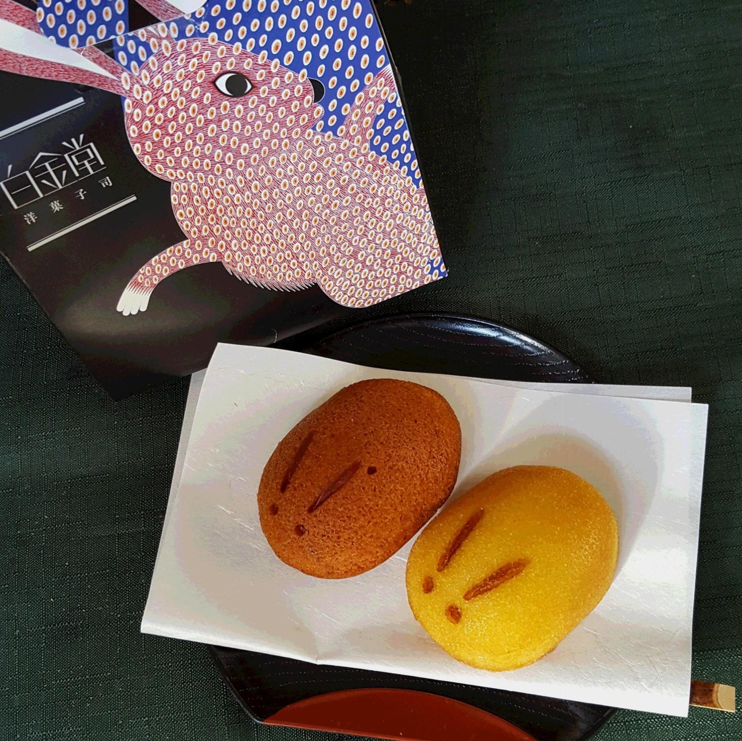 見た目は和菓子、だけど洋菓子♡ MORE世代の手土産にピッタリ_1