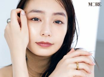 宇垣美里さんの透明美肌の秘密! スキンケアで絶対欠かせない神アイテムやマイルール