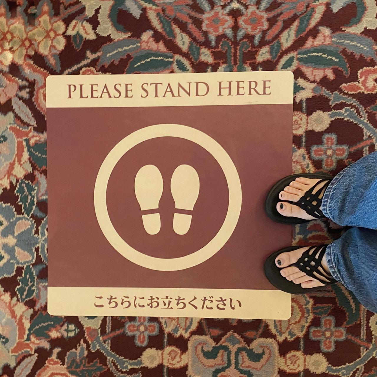 【チケット付きプラン】1泊2日で東京ディズニーシーへ行ってきました!_6