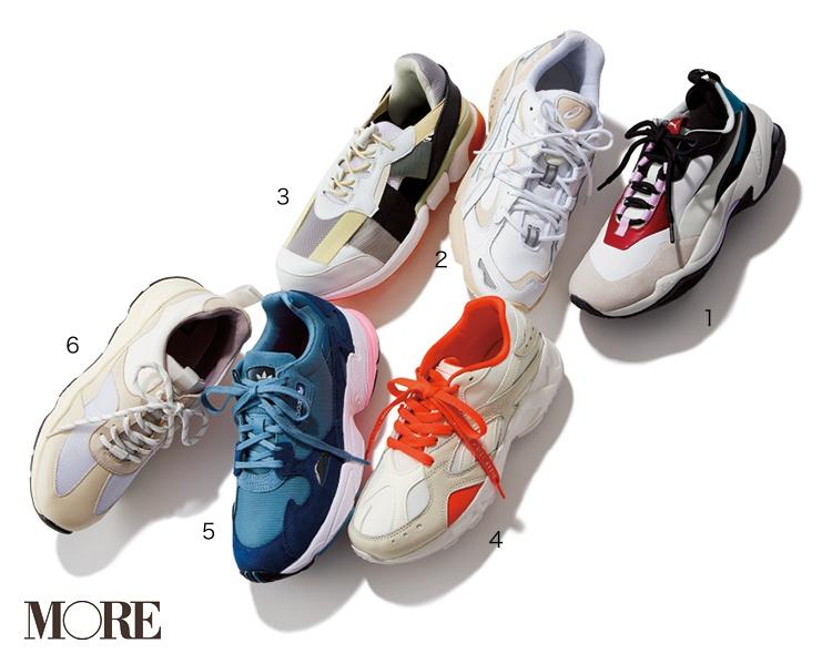 ヒール靴、フラット靴、スニーカー。20代におすすめのシューズをブランド別にご紹介 | レディース_24