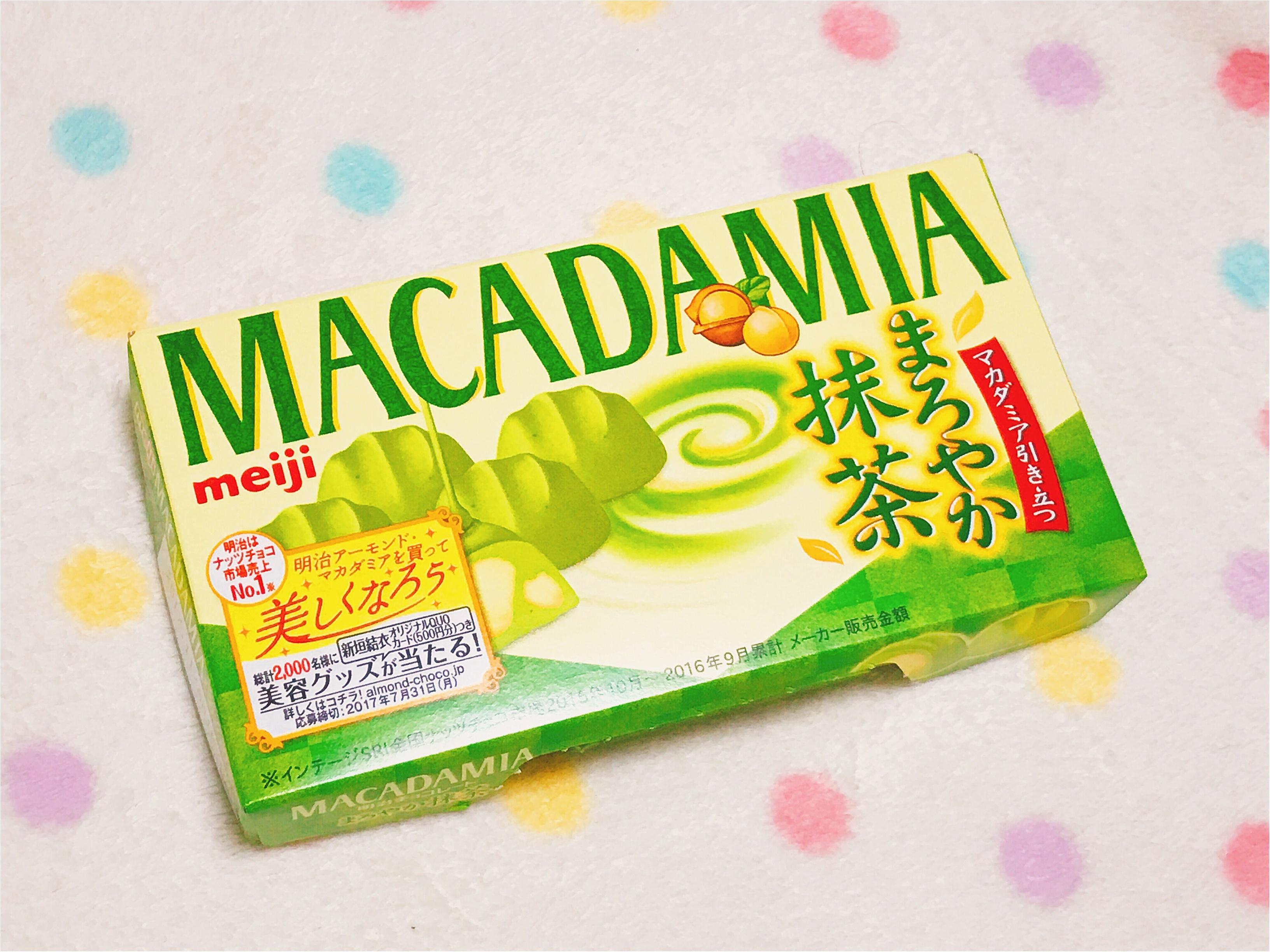 明治はナッツチョコ売上NO.1‼︎大人気のマカダミアチョコレート新作は『抹茶』( ´艸`)♡_1